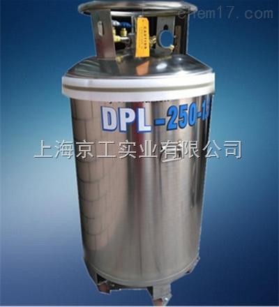TaylorWharton DPL-250-1.38II