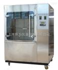 JW-1302淋雨试验箱(摆管+滴水)_淋雨试验箱,砂尘试验箱