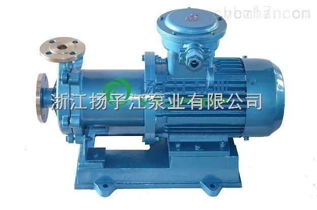 防爆化工泵CQB80-50-250耐腐蚀不锈钢磁力泵