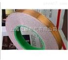 铜箔胶带 双导铜箔胶带 自粘铜箔纸 导电用 屏蔽胶带 厚0.1mm厚