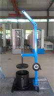 礦物棉容重測定儀RZ-11礦物棉容重測定儀價格/生產廠家