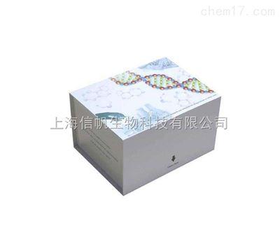 大鼠血管内皮生长因子(VEGF)elisa试剂盒