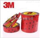 3M5108泡棉双面胶