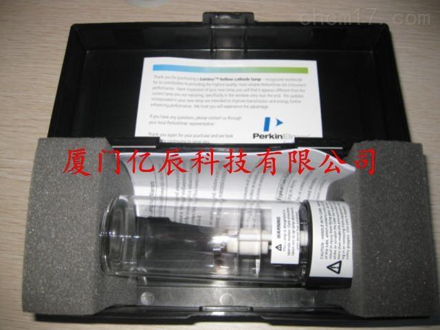 N3050114美国PE钙空心阴极灯AA900空心阴极灯钙灯