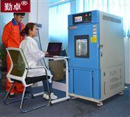 温箱价格 温箱厂家 长期生产温箱 恒温箱