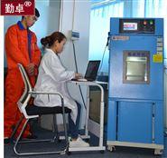 恒温恒湿试验箱尺寸和温度范围介绍
