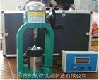 数显砂浆强度砌体点荷载仪技术条件型号
