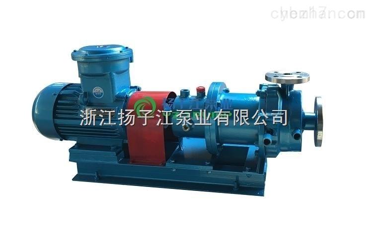 3寸CQ磁力泵【80CQ-50】15KW不锈钢304磁力泵/耐腐蚀磁力泵