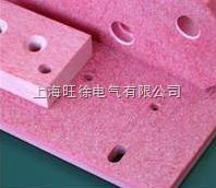 GPO-3聚酯玻璃毡绝缘零件