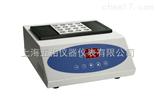 K30H干式恒温器