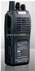 一呼百应,即时调度-煤矿用本安对讲机KTW128