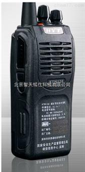 *,即时调度-煤矿用本安对讲机KTW128
