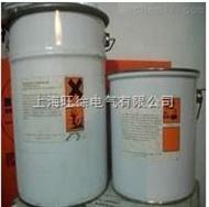 Belzona5831(ST-阻挡层)修补剂