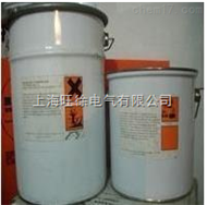 Belzona5831(ST-阻擋層)修補劑