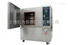 换气高温老化试验箱模拟高温老化试验箱 老化箱