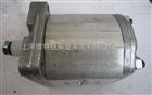意大利ATOS齿轮泵PFGXF-210/D
