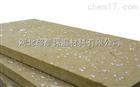 150KG容重密度外墙岩棉板