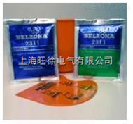 Belzona2311(SR型弹性体)修补剂