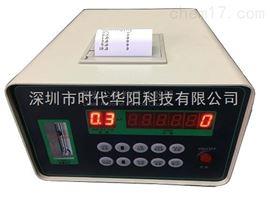 HY-E05HY-E05尘埃粒子计数器(LED显示)