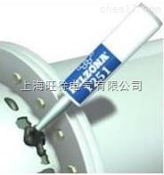 Belzona1251(热激活金属)修补剂