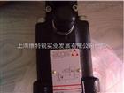 阿托斯柱塞泵原厂进口特价销售