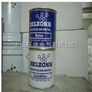 BelzonaM-金属(多用途金属修补剂)