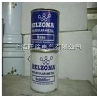 BelzonaM-金屬(多用途金屬修補劑)