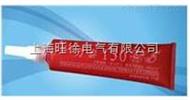 力泰150液态生料带 液体生料带 管路螺纹胶 可拆卸 200ML