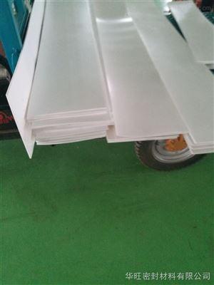 樓梯支座滑動聚四氟乙烯板