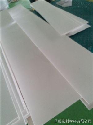一平方米5mm聚四氟乙烯板价格为多少钱?