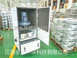 工业脉冲式吸尘器