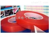 数码固定 高粘PET双面胶0.1mm厚 4965全透明双面胶带 强力红膜双面胶