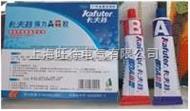 高性能结构AB胶水 卡夫特强力AB胶 高性能丙烯酸酯结构胶水 80g