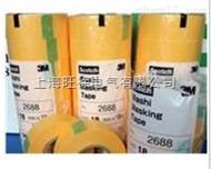 3M2688高温美纹纸胶带批发喷漆遮蔽保护胶纸宽 18MM长18米