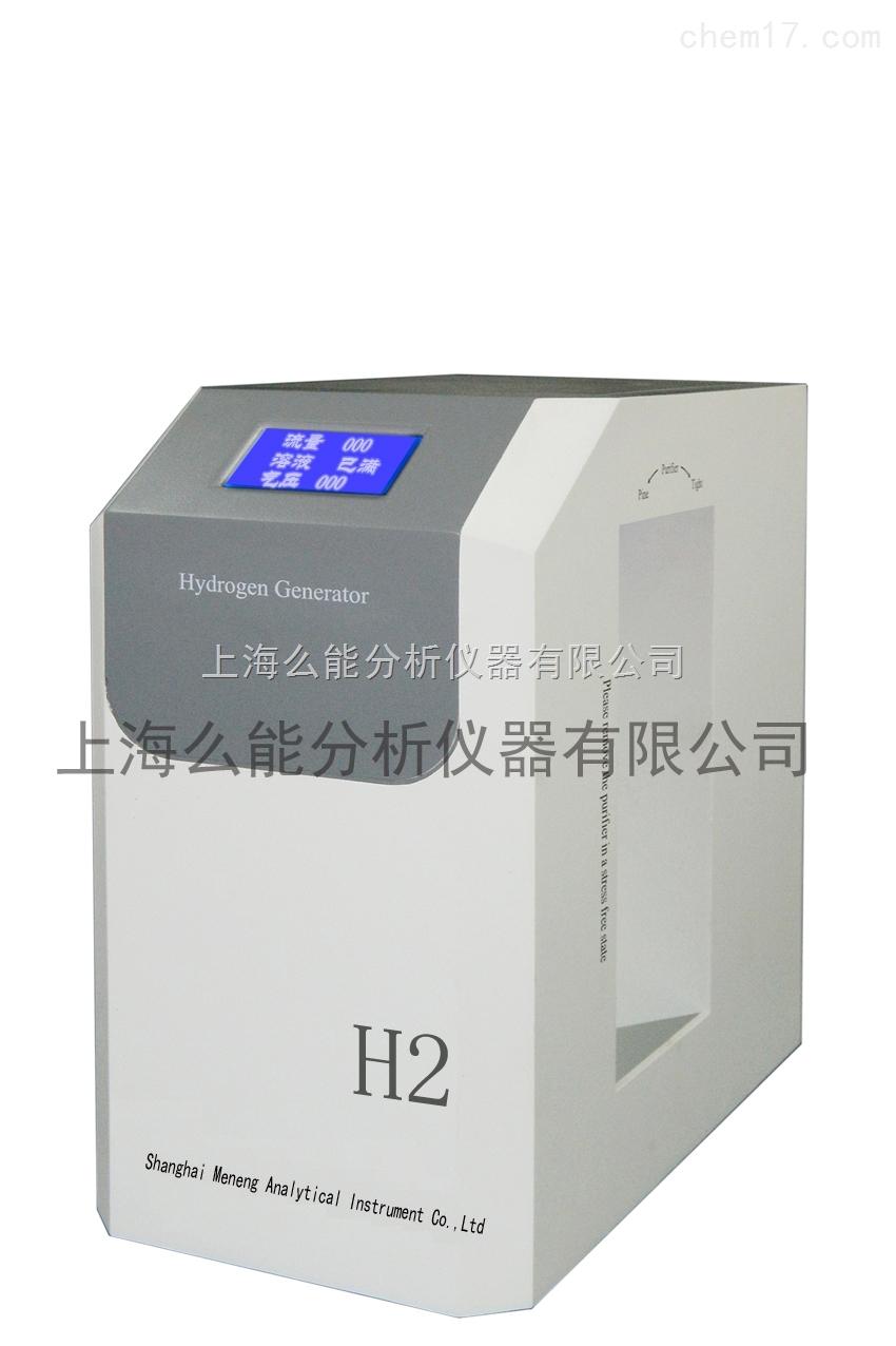直销高纯全自动智能氢气发生器MN-3H