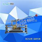 HP-HYD紙張檢測儀器-原紙環壓強度 環壓取樣器