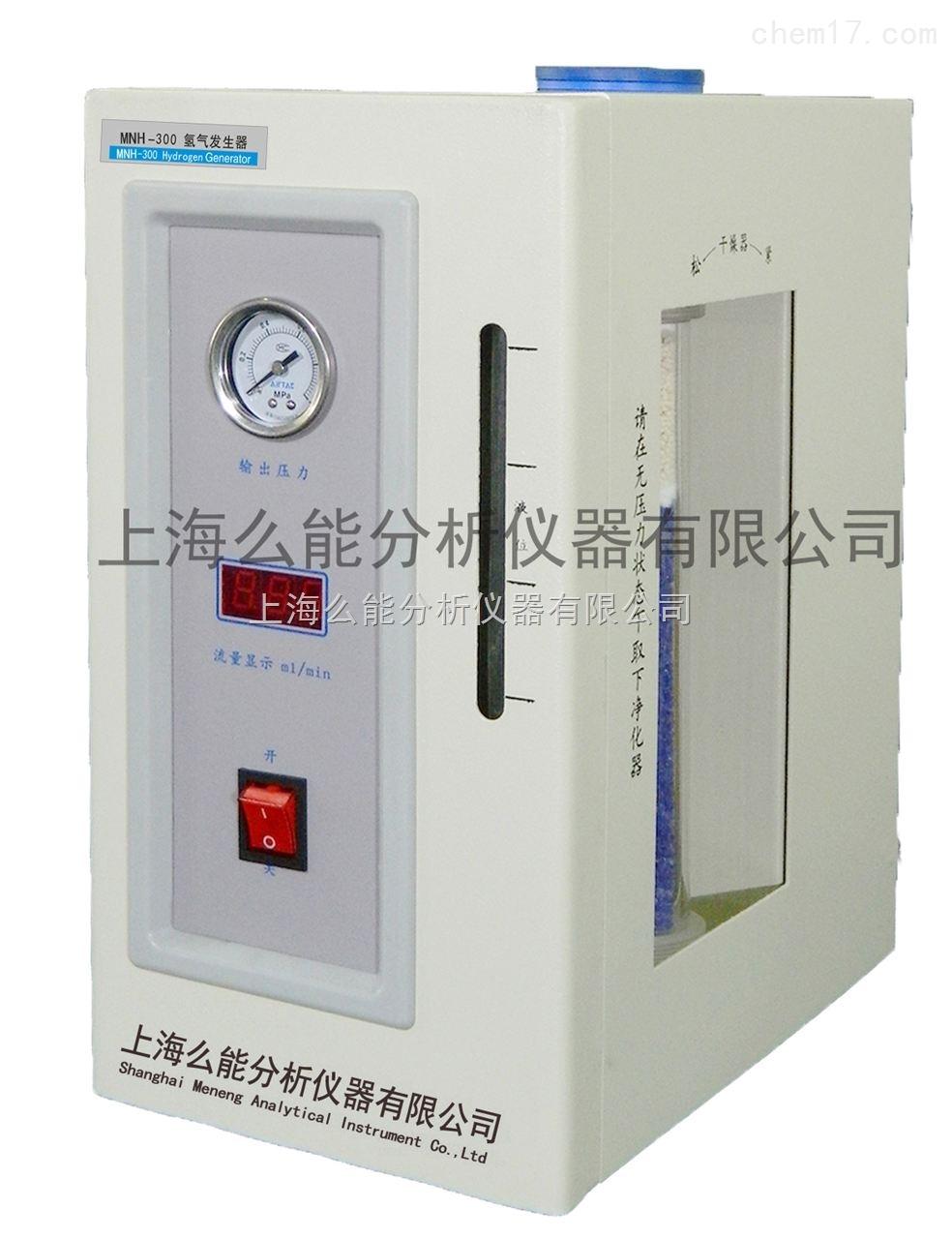 上海么能分析仪器有限公司