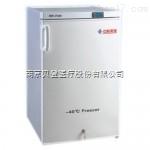 中科美菱-40℃超低温冷冻医用冰箱DW-FL90