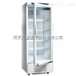 中科美菱4℃血液保温箱XC-280L