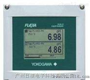 FLXA202-D-B-D-CB-P1分析仪转换器横河