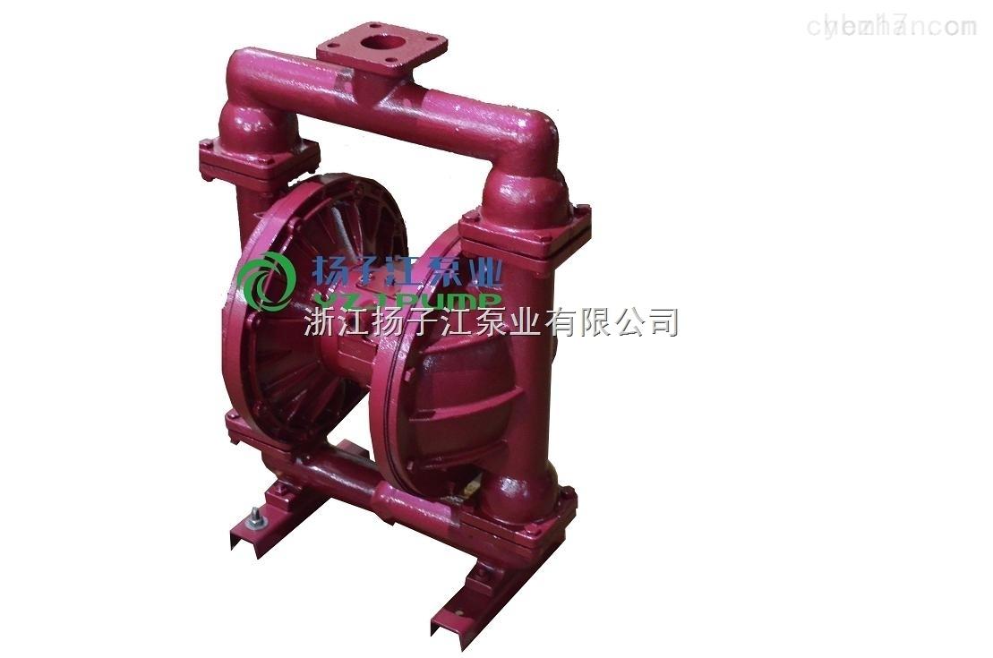 QBY-80QBK-80T第三代铸铁气动隔膜泵压滤机入料泵 隔膜泵*