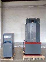 WE-1000B电液式万能材料试验机