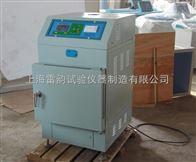 HYRS-6沥青含量分析仪,燃烧法沥青含量分析仪