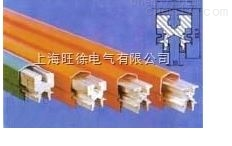 NFC32-070-91重三型滑触线使用方法
