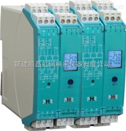 虹润推出多种信号输入频率转换器