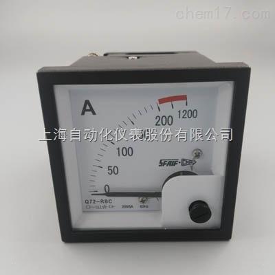 上海自动化仪表一厂Q72-RBC交流电压表