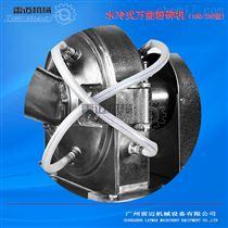 FS180-4W广州不锈钢粉碎机,水冷+捶打中药专用粉碎机
