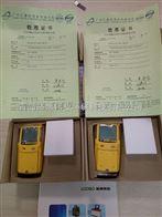 GAMAX-XT4加拿大手持式XT4泵吸式四组分气体超额检测报警仪