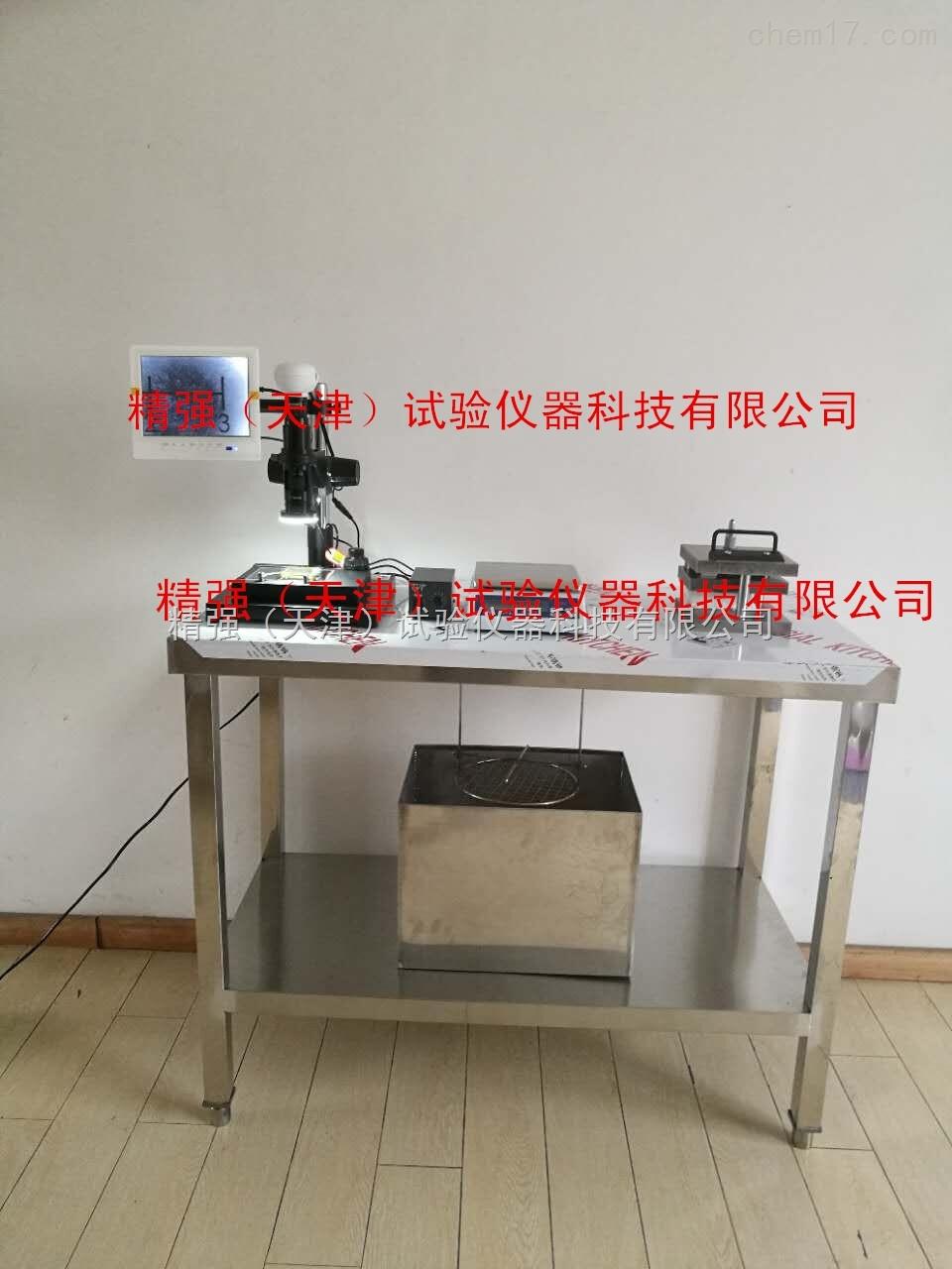 JQ-XSL-硬质泡沫切片器