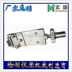 HS-TB-6织物缝隙夹具针缝线夹具拉力机夹具